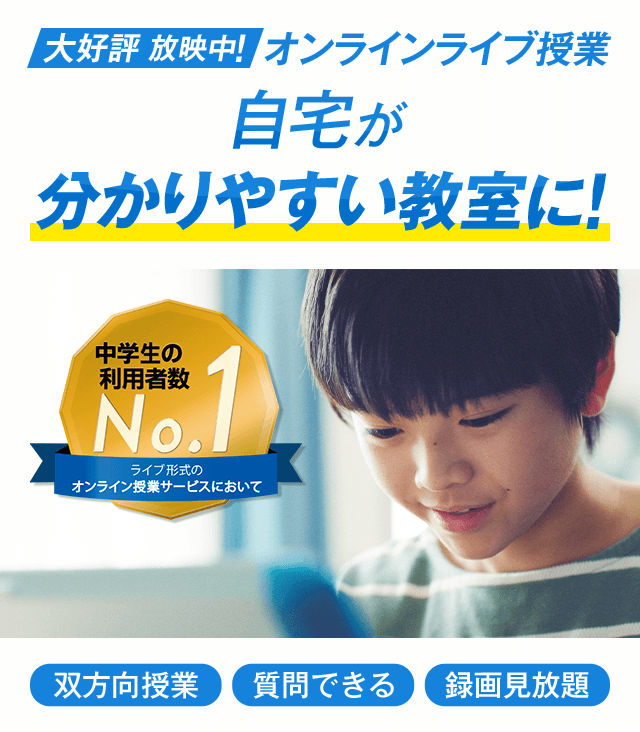退会 神剣 ゼミ 中学 講座